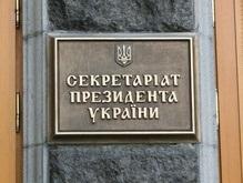 Секретариат: Тимошенко сознательно обманывает Украину