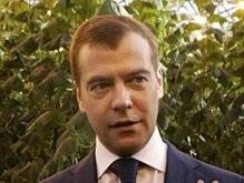 Медведев и Берлускони обсудили ситуацию в Закавказье