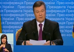 Нам нужно немножко потерпеть: Янукович призывает украинцев подождать с улучшением и не злорадствовать по поводу неудач