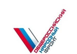 Пресс-секретарь Путина утверждает, что увольнение дирижера не связано с ОНФ