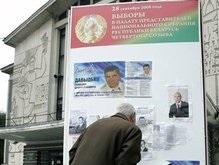 Вашингтон разочарован результатами выборов в Беларуси