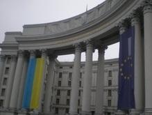 МИД: Позиция ПР по конфликту в Грузии вредит интересам Украины