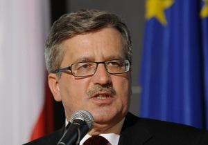 Президент Польши: Мы обязаны способствовать внедрению свободы на территории Украины