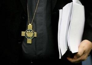 Американец, обвинявший священника в совращении около 200 детей, отозвал иск против Ватикана