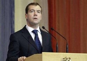Сегодня в Киеве Медведев пообщается с бизнесменами и прочтет студентам лекцию