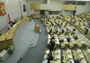 Госдума РФ определила условия, позволяющие стране выйти из Договора об СНВ