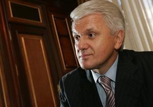 Литвин призвал Тимошенко  расслабиться и получить удовольствие : Перевыборов Рады не будет