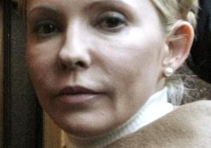 Тимошенко обещает не затягивать процедуру ознакомления с материалами возбужденного против нее уголовного дела
