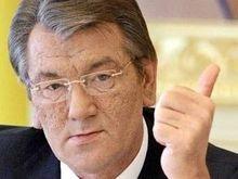 Ющенко пожелал победных соревнований  Олимпийской сборной Украины
