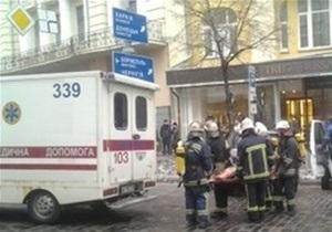 новости Киева - В центре Киева в ресторане произошел взрыв, есть пострадавшие