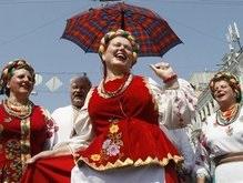 Эксперты: К 2025 году население Украины уменьшится на 20%
