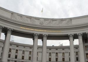 ЗН: Украинский МИД считает приемлемыми предложения России по Азово-керченской границе