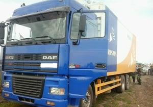 На границе с Россией задержан армянин с партией контрабандного бразильского мяса