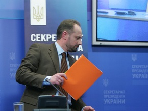 Ющенко уволил Безсмертного