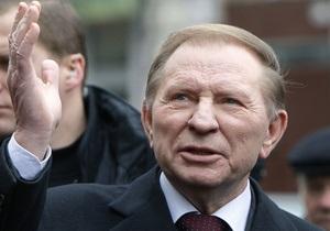 РГ: Суд отменил уголовное дело против Кучмы