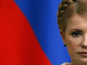 Украина рассчиталась за июльские поставки российского газа