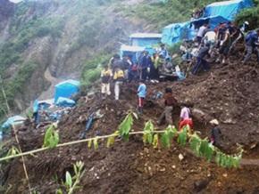 В результате оползня в Перу  два человека погибли, 30 - пропали без вести