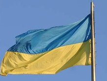 НГ: Киев берет реванш
