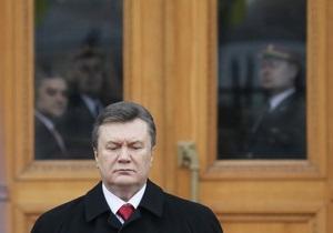 Янукович поручил сократить численность своей администрации на 20%
