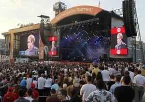 Концерт Элтона Джона и Queen на Майдане собрал более 250 тысяч зрителей