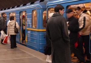 Киевское метро в новогоднюю ночь будет работать на 2,5 часа дольше