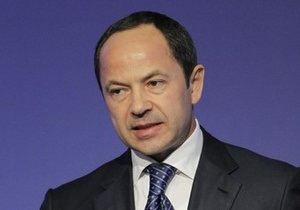 Тигипко: Цена российского газа для Украины должна быть пересмотрена