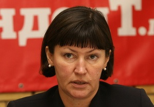 Первым замглавы Администрации Президента назначена Акимова