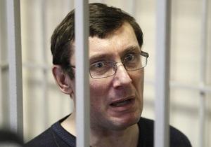 Операция Луценко - Медкомиссия подтвердила удовлетворительное состояние Луценко