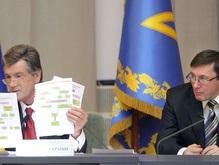 Ющенко отправляет Луценко в Косово