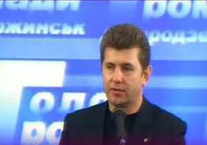 Наша Украина связывает задержание двоих днепродзержинских депутатов с выборами