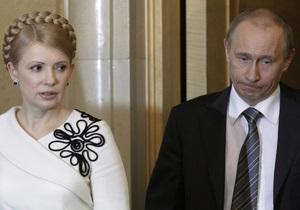 Ющенко просит суд допросить Путина и Миллера
