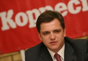 Павленко: Членам Кабмина не дали полной информации о газовых переговорах с Россией