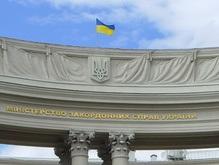 МИД подтверждает освобождение украинских заложников