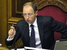 Яценюк не дал депутатам принять закон об уголовной ответственности за роспуск ВР