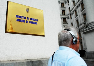 МИД намерен сократить число почетных консулов Украины за границей