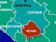 9% американцев уверены, что от Сербии отделилась Чечня
