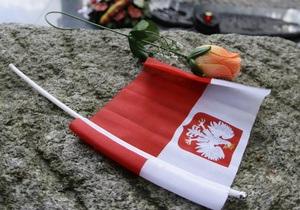 В Польше снова осквернили памятник красноармейцам, погибшим в 1920 году