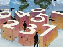 Ученые: Для счета не обязательно знать числа