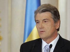 Ющенко: Украина удовлетворена работой над проектом Восточное партнерство
