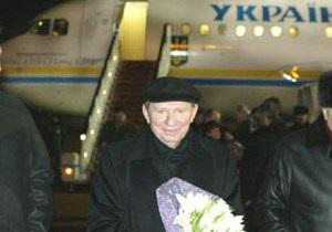 Кучма прилетел в Москву чартерным рейсом