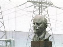 В Полтавской области украли бюст Ленина