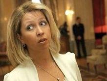 В России создали Партию блондинок