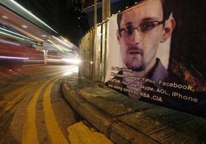 Сноуден согласился принять условие Кремля, при котором он получит убежище в РФ