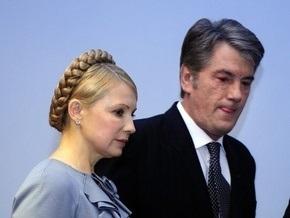 Ющенко рад, что Тимошенко примет участие в Свободе слова