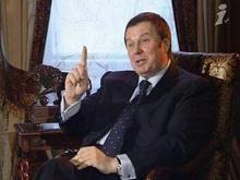 СМИ: Бакай поможет Тимошенко договориться с Газпромом