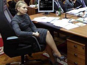 Тимошенко поздравила украинцев с Днем автомобилиста и дорожника