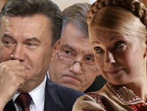 НГ: Ющенко приманивает Януковича
