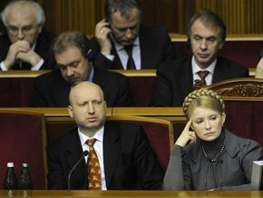 БЮТ обвинил Фирташа в скупке голосов для выражения недоверия правительству