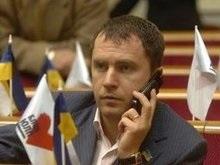 СБУ проверяет реальность угроз в адрес Рыбакова