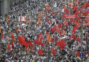 Год протестов в России: куда дальше? - Би-би-си
